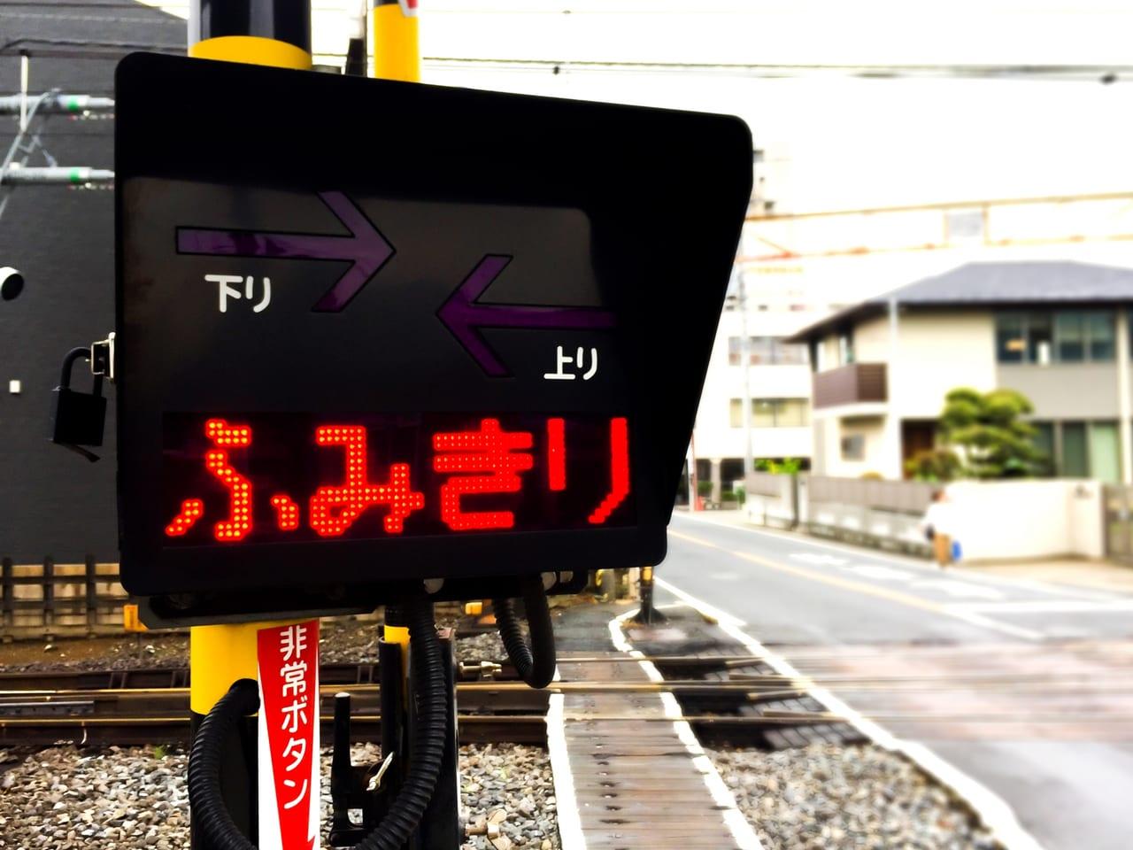 岩徳線遅延