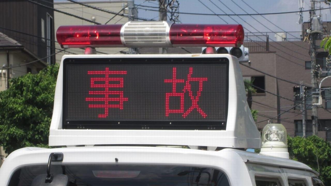 戸田北河内事故